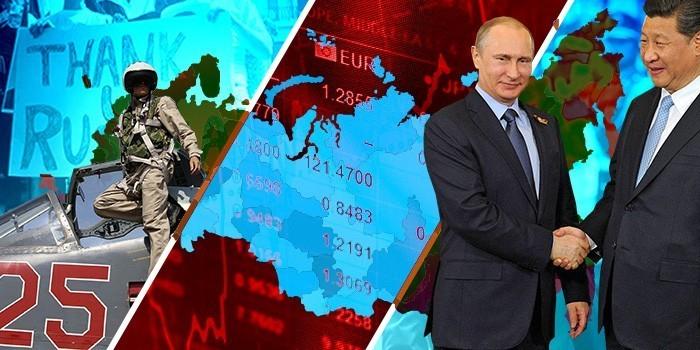 """""""Формально - партнер, по сути - союзник"""": в Китае оценили перспективы России в 2016 году"""